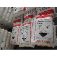 white granular Sodium Metasilicate Anhydrous For metal cleaner / Water Acid-proof Agent Manufactures