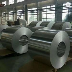 China Temper O H14 H16 Aluminium Gutter Coil 5005 , 5052 , 8011 Alloy Aluminum Trim Coil on sale