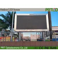 Pro - Environment P10 DIP Outdoor LED Advertising Screens 7500 Nits Full Color Manufactures