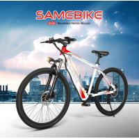 Samebike SH26 High Carbon Steel Mountain Electric Bicycle- White