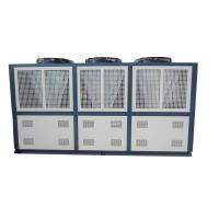 China Low Temperature Carrier Air Cooled Water Chillers with Dual Compressor on sale