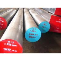 Cold Work Tool Steel D2 Manufactures