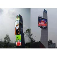 P8.9 SMD3535 Special Design IP65 Waterproof Outdoor Fixed Installation LED Billboard Manufactures