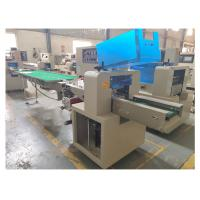 Buy cheap Carbon Steel Automatic Rotary Medical Mask Packaging Machine 220V from wholesalers