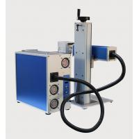 All In One Fiber Marking Machine , Laser Etching Machine For Metal High Efficiency Manufactures