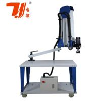 2.0m Arms Servo Electric Tapping Machine With Humanize Control Panel TY-E36 Manufactures