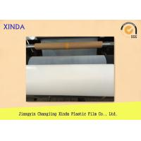 High Density Polyethylene Plastic Film  ,  Packaging / Covering PE Plastic Material Manufactures