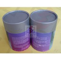Quality Telescoping Cardboard Tube Boxes Small Diameter Round For Packaging for sale