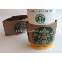 80mm Logo Print Kraft Paper Coffee Cup Sleeve ,  Ripple Coffee Cup Heat Sleeve Manufactures