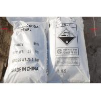 China 2815110000 Caustic soda pearls CAS 1310-73-2 for water treatment, textile industry on sale