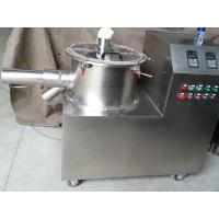 GMP Food And Phrama High Speed Granulator , Ball Shaping Granulation Machine Pharmaceutical Manufactures