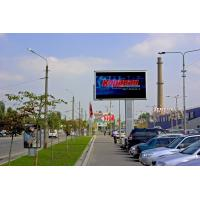 China 350W / m2 P10 Full Color Led Display Board For Advertising , 96dots * 96dots Resolution on sale