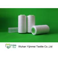 RW 40/2 Ring Spun RS Polyester Spun Yarn On Plastic Cone Or Sample Testing Manufactures
