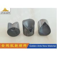 Buy cheap High Precision Carbide Spray Nozzle , Customization Abrasive Blasting Nozzles from wholesalers