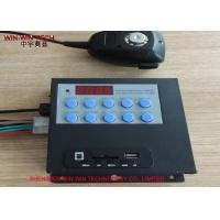 GPS Auto Voice Stop Media Player Box Manufactures