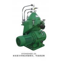 China Stainless Centrifuge Lubricating / Fuel Oil Water Marine Disk Separator Capacity 2000 L/h on sale