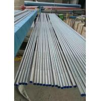 XM-19 Tubes Small Diameter Thick Wall Seamless Stainless Stee Pipes Manufactures