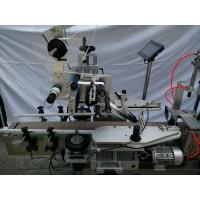 China PLC  Famous Japanese MITSUBISHI brand flat surface label applicator with object detect magic eye on sale