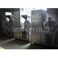 Model 30B Industrial Food Grinding Machine , Universal Grinding Machine With Bag Cloth Manufactures