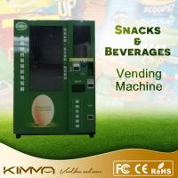 China Eggs / Warm Food / Noodles Fresh Food Vending Machine With Automatic Elevator on sale