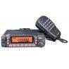 Buy cheap YAESU FT-7800 VHF/ UHF Radio Dual Band Vehicle Radio from wholesalers