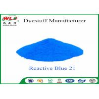 C I Reactive Blue 21 Cloth Colour Dye Turquoise Blue SE Chemicals In Dip Dyeing Manufactures