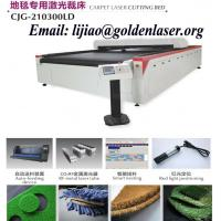 China CO2 Laser Cutter For Carpet Tile on sale