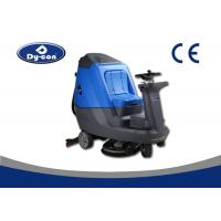 Blue / Grey Hard Floor Cleaner Machine For Railway Station Energy Saving Manufactures
