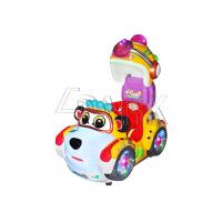 China Kiddie Ride Swing Car Machine Outdoor Games Drop Coin Equipment on sale