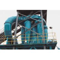 China Fine Powder Separator High Dust Collecting Efficiency For Aggregates on sale