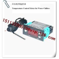 China Water Chiller Accessaries- Temperature Control Meter Manufacturer Manufactures