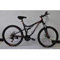 Cheap price wholesale 26 size hi-ten steel 21 speed dual suspension MTB bicycle/bicicle Manufactures