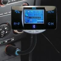 Car MP4 Player with 1.8-inch LCD and Caller ID Display, Supports MP4 and MP3/WMA Formats Manufactures
