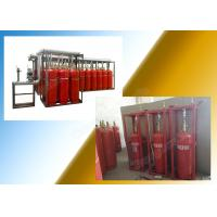 Tasteless Fm-200 Fire Suppression Systems Dc24V For Electronic Computer Room Manufactures