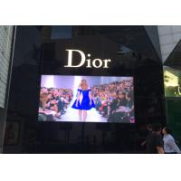 Quality High Brightness Led Tv Billboard , P3 Large Led Outdoor Displays Ultra Thin for sale