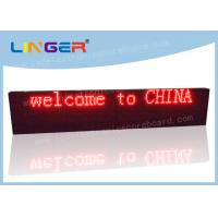 Waterproof LED Scrolling Message Sign 1/4 Scan Constant Current Driver  Manufactures