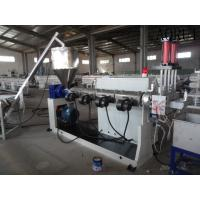 China Recycling Plastic Granulating Machine For PP / PE Bottle Flakes Pelletizer on sale