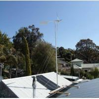 Buy cheap 3kw rooftop wind turbines for sale from wholesalers