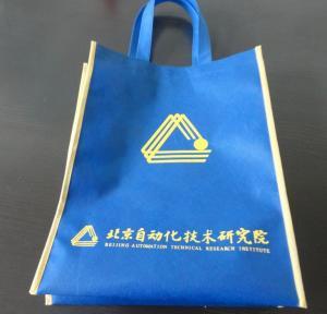 Non Woven Shopping Bag Manufactures
