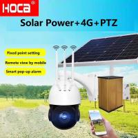 China 360degree auto-cruise 4G Solar power 64G SD audio PTZ speed dome camera  support external RCA 3.5mm audio connector on sale