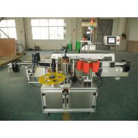 Glass Round Bottle Adhesive Sticker Labeling Machine 220V / 380V 800W High Efficiency Manufactures
