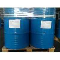 Light Color Epoxy Paint Hardener 41.5% Min Anhydride Content Low Freezing Point Manufactures