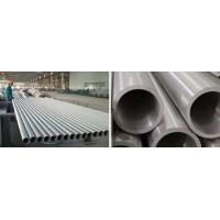 310S / 1.4845 / TP310S / SUS310S Seamless Stainless Steel Pipe / Tube Manufactures