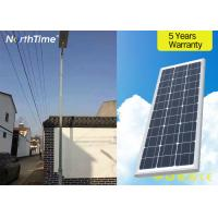 China Modern Integrated Solar Street Light with Aluminum Alloy Shell 80W CE RoHS ISO on sale
