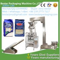 2016 New design packing machine for rice/rice packing machine/stable and high production BSTV-520AZ Manufactures