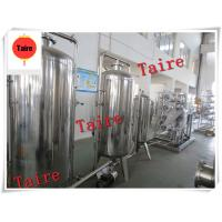 water treatment/drinking water purification plant/ro plant price for sale