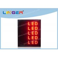 P16MM LED Scrolling Message Sign Electronic Scrolling Message Board 4 Lines Manufactures