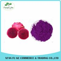 Food Ingredients Fruit Extract Red Pitaya Extract Powder Manufactures
