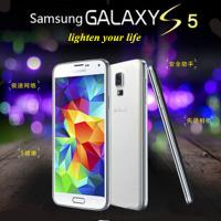 2014 Newest HDC Galaxy S5 i9600 Waterproof IR Blaster HDC 3G cell mobine phone Manufactures