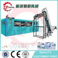 Factory Price Full Automatic pet stretch plastic bottle blow moulding machine plastic bottle making machine price Manufactures